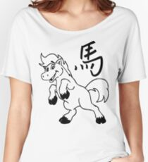 Born In The Year of The Horse Women's Relaxed Fit T-Shirt