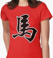 Chinese Zodiac Sign Horse Women's Fitted T-Shirt