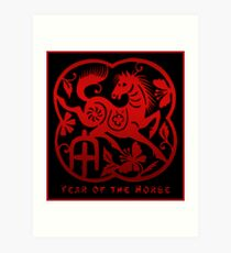 Year of The Horse Paper Cut Design Art Print