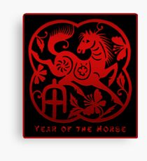 Year of The Horse Paper Cut Design Canvas Print