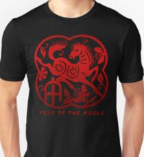 Year of The Horse Paper Cut Design Unisex T-Shirt
