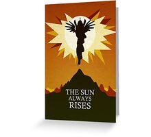 The Sun Always Rises - Princess Celestia Print Greeting Card