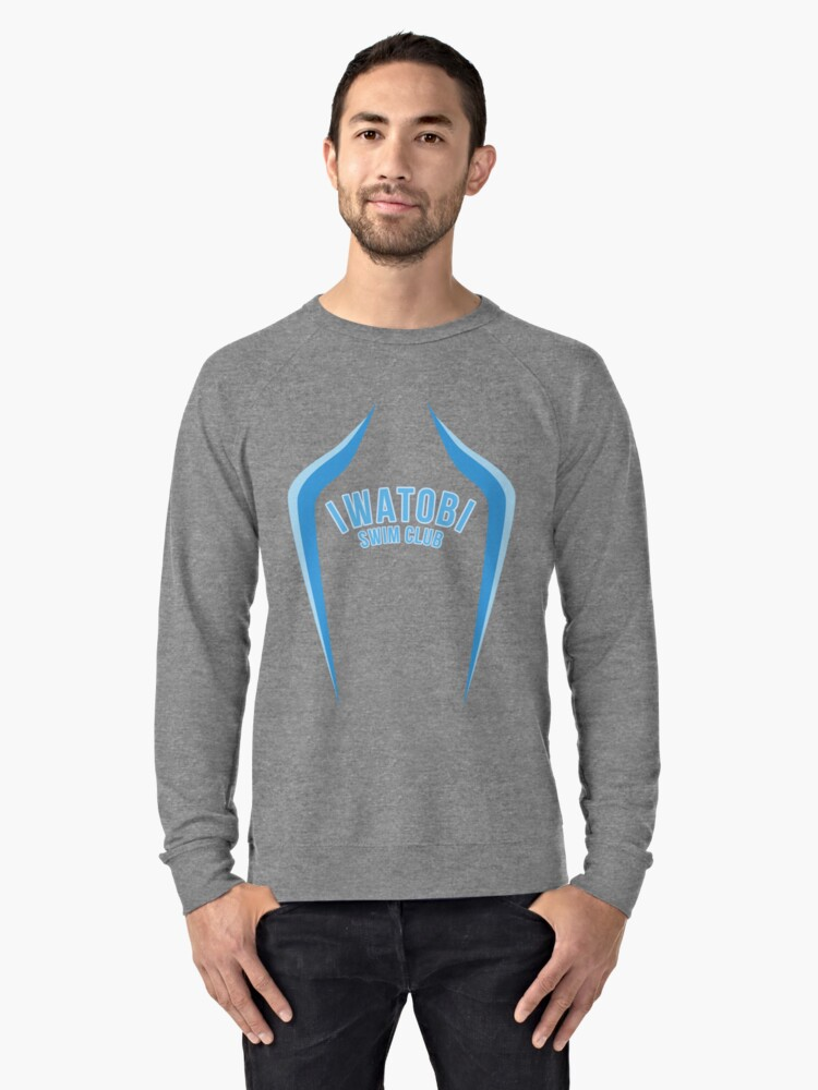Iwatobi Swim Club - Plain 2 Lightweight Sweatshirt Front