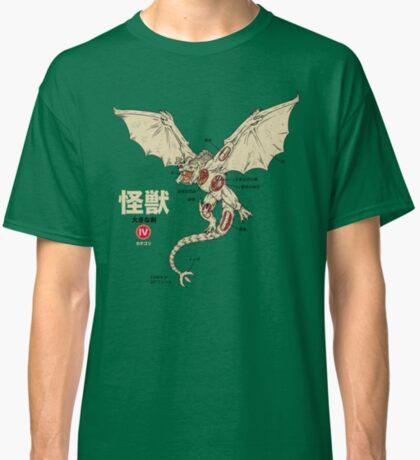 Kaiju Anatomy 2 Classic T-Shirt