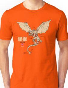 Kaiju Anatomy 2 T-Shirt