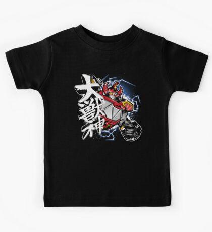 Daizyujin Kids Clothes