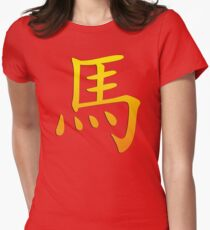 Chinese Zodiac Sign Year of The Horse Women's Fitted T-Shirt