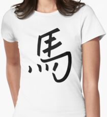 Chinese Zodiac Year of The Horse Women's Fitted T-Shirt