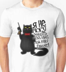 Behemoth the Cat (Master and Margarita) Unisex T-Shirt