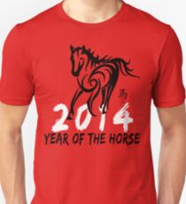 Chinese Zodiac Year of The Horse 2014 Unisex T-Shirt