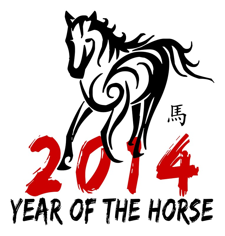"""Chinese Zodiac Year of The Horse 2014"" Canvas Prints by ..."