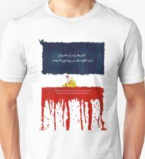 For Egypt  T-Shirt