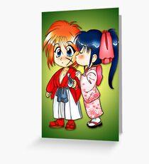 Samurai Kiss Greeting Card