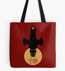 Firefly - Serenity Silhouette - Joss Whedon Tote Bag