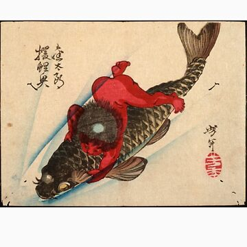 19th Century Japanese Image. by caldayjd