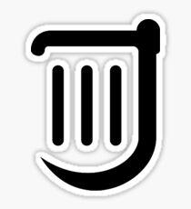 FFXIV Bard Job Class Icon Sticker