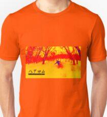 hakkodapowder.com_MJ T-Shirt