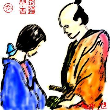 Samurai's Farwell by dcgalex