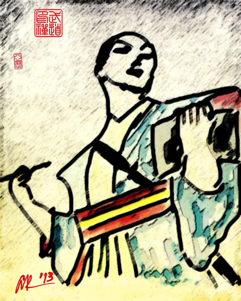 Scholar Samurai by Alex Rodriguez