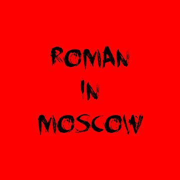 Roman In Moscow Minaj by jhonny27