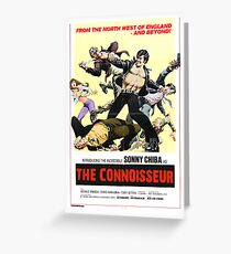 CONNOISSEUR FIGHTER Greeting Card