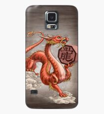 Year of the Dragon (for dark shirts) Case/Skin for Samsung Galaxy