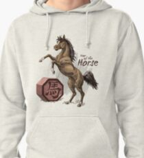 Chinese Zodiac - Year of the Horse Pullover Hoodie