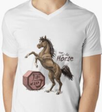 Chinese Zodiac - Year of the Horse V-Neck T-Shirt