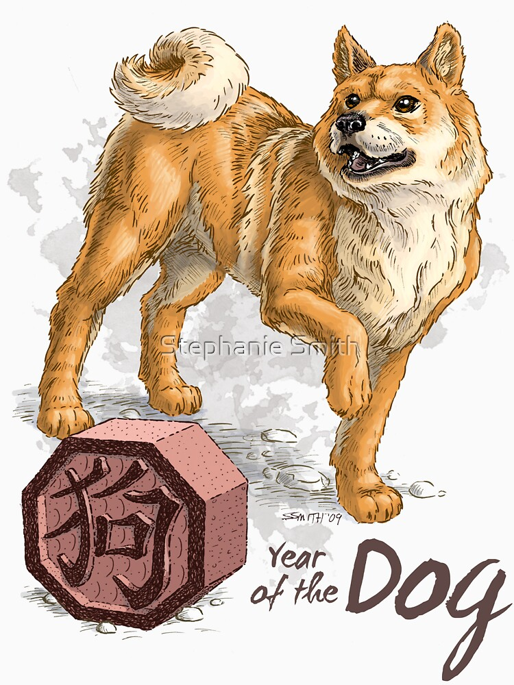 Chinese Zodiac - Year of the Dog by stephsmith