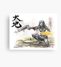 Tali from Mass Effect Sumie style with calligraphy Great Land Metal Print