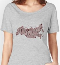 Famous Writers of Russian Literature  Women's Relaxed Fit T-Shirt
