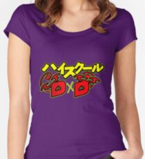 Highschool DxD Logo Women's Fitted Scoop T-Shirt