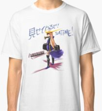 見せてやるぜ! TEATIME! (Misete yaru ze! Teatime!) Classic T-Shirt