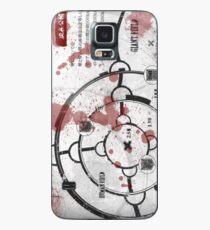 Shingeki no Kyojin - The Walls Case/Skin for Samsung Galaxy
