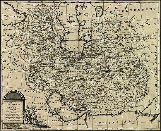 Persia Ancient Map 1747\