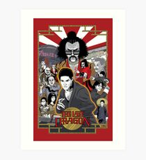 The Last Dragon Glow Movie Poster Art Print