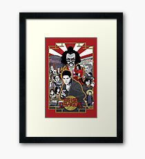 The Last Dragon Glow Movie Poster Framed Print