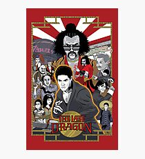 The Last Dragon Glow Movie Poster Photographic Print