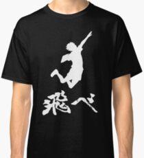 Camiseta clásica Haikyuu Hinata Tobe (FLY) BLANCO