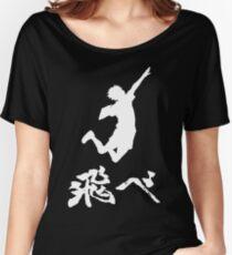 Haikyuu Hinata Tobe (FLIEGEN) WEISS Baggyfit T-Shirt