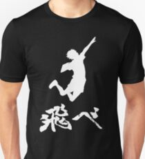 Haikyuu Hinata Tobe (FLIEGEN) WEISS Slim Fit T-Shirt
