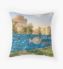 Together we can do it Throw Pillow