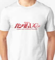Gundam Unicorn - Title Logo JP T-Shirt