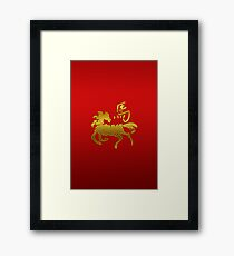 Year of The Horse Abstract T-Shirts Gifts Framed Print