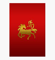 Year of The Horse Abstract T-Shirts Gifts Photographic Print