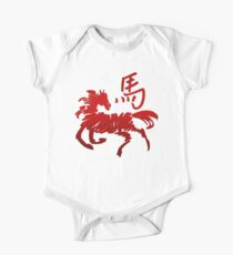 Year of The Horse Abstract T-Shirts Gifts One Piece - Short Sleeve