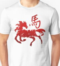 Year of The Horse Abstract T-Shirts Gifts T-Shirt