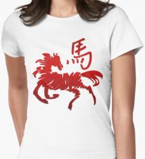 Year of The Horse Abstract T-Shirts Gifts Women's Fitted T-Shirt