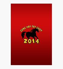 Happy Chinese New Year 2014 T-Shirts Gifts Photographic Print