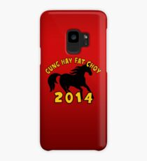 Happy Chinese New Year 2014 T-Shirts Gifts Case/Skin for Samsung Galaxy